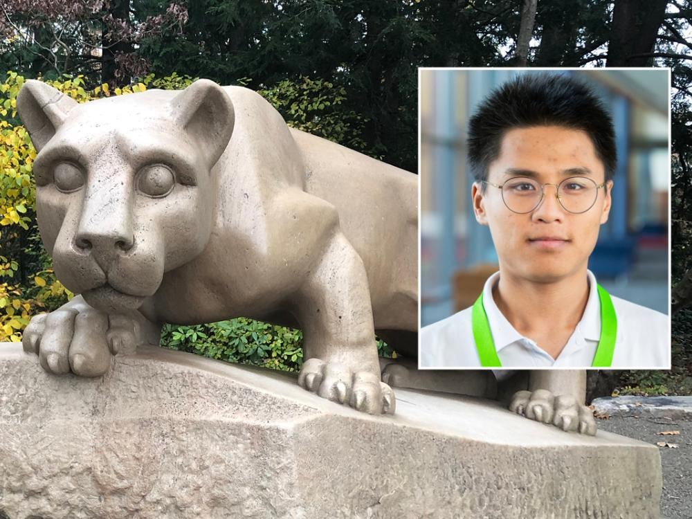 A head and shoulders portrait of graduate student Chen Wang against a background image of the lion statue at Penn State.
